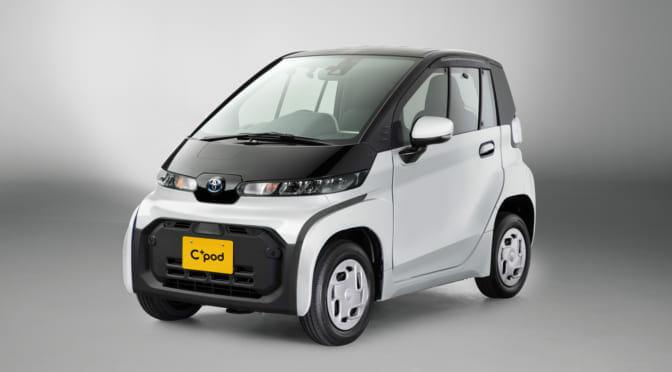 トヨタが超小型EV『シーポッド』販売開始〜超小型だけど電動化への大きな一歩