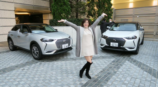 個性派電気自動車『DS3 CROSSBACK E-TENSE』はまるでジュエリーボックス【吉田由美】