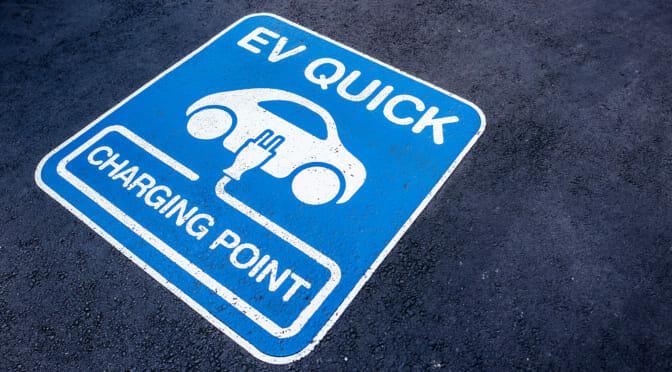 【2021年版 まとめ表】電気自動車用充電認証カード徹底検証