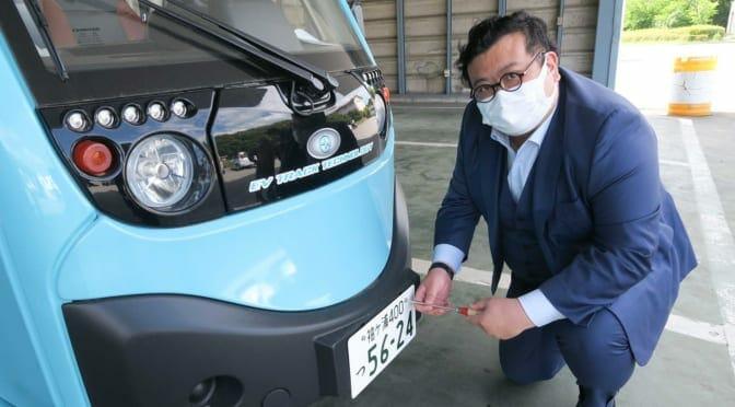 電気自動車ベンチャー発の小型商用EV『ELEMO』が日本で初めてナンバー取得に成功【密着取材】