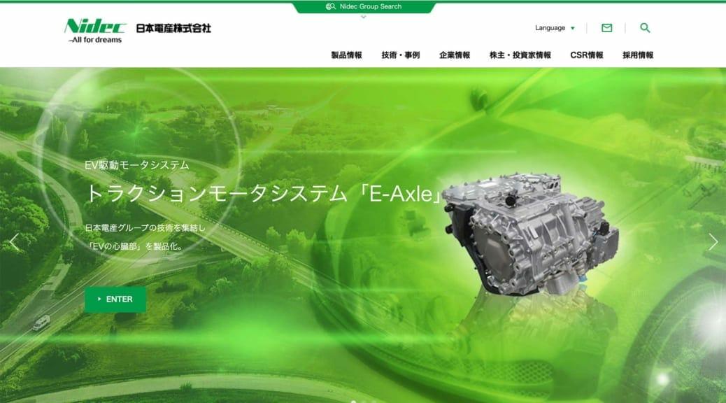 日本電産の戦略から読み解く電気自動車本格普及へのシナリオ