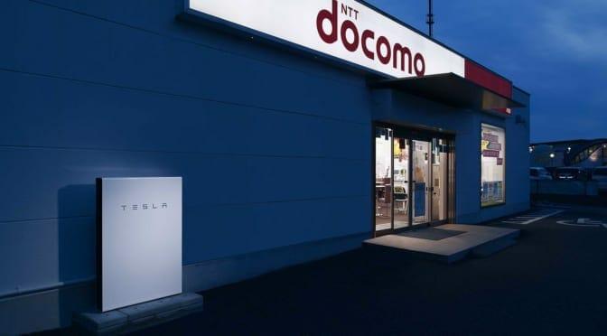 テスラの家庭用蓄電池『Powerwall』をドコモショップ4店舗で運用開始