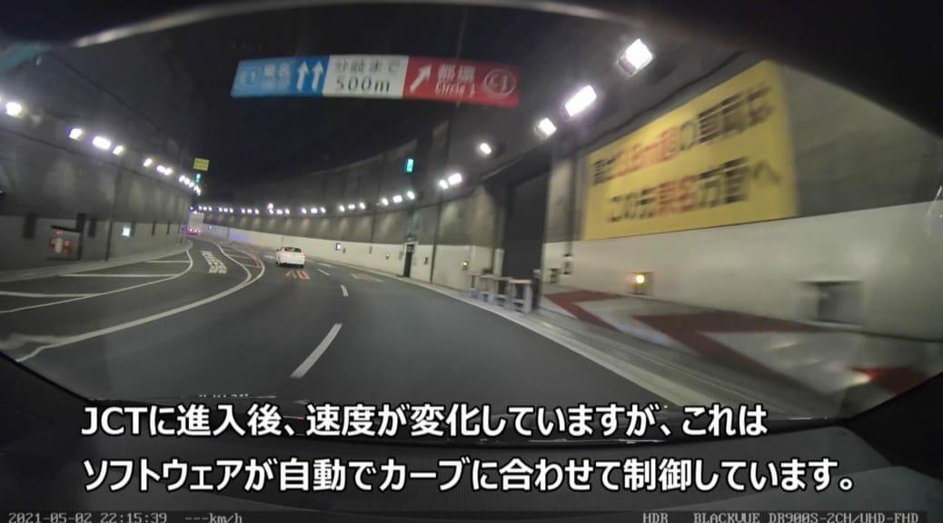 FSDコンピューターにアップグレード後:テスラモデルXで超急カーブ!大橋JCT 中環内回り→3号下り方向