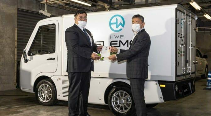 小型商用EV『ELEMO』が「防災」機能を武器に着々とプロジェクト前進中