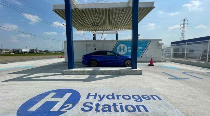 今「水素」が注目されるワケ~トヨタ新型『MIRAI』に試乗!【吉田 由美】