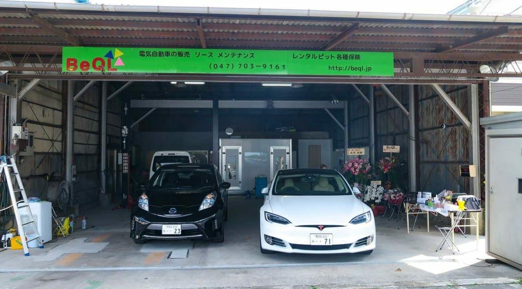 テスラオーナーが一念発起! 「電気自動車のお店」でEV普及と第二の人生に挑戦