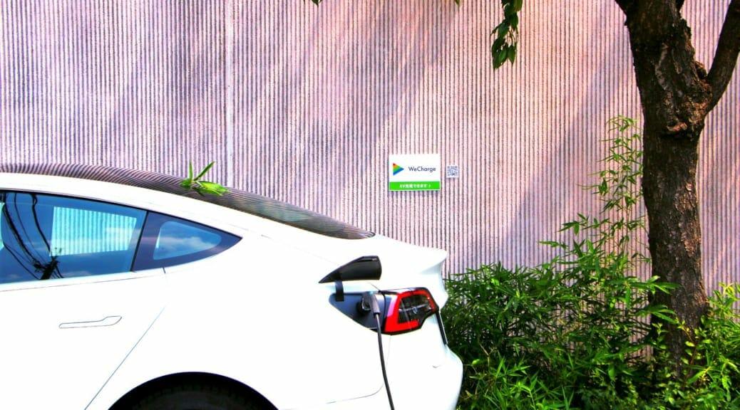 東光高岳とユビ電が『WeCharge HUB』を発売〜電気自動車充電課金の課題を解決へ