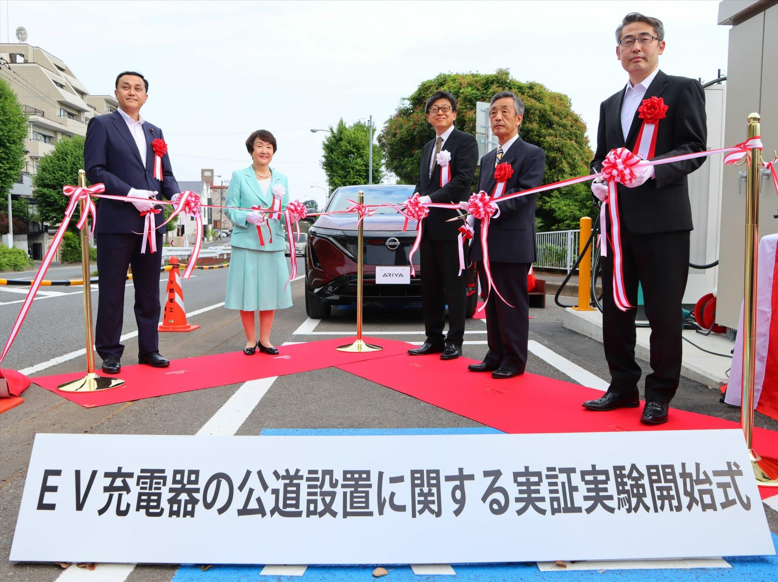 2021年6月8日の開業式、テープカットのようす。(横浜市温暖化対策統括本部が撮影した記録写真)