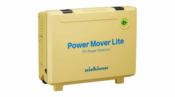 電気自動車から電気を取り出す〜ニチコンが『パワー・ムーバー ライト』を発表