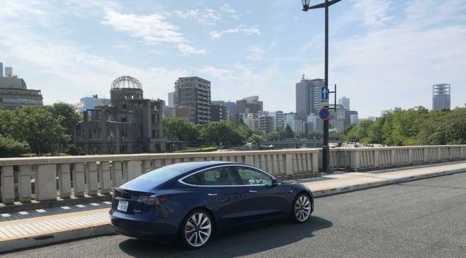 テスラ『モデル3』で広島まで約904kmを充電1回で走破〜「EVは航続距離が短い」はもう古い