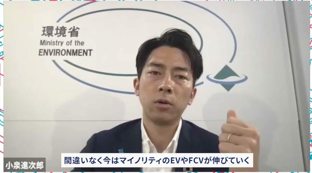 小泉環境大臣も熱弁!『Mobility Transformation 2021』に感じた「移動の進化」の現在地