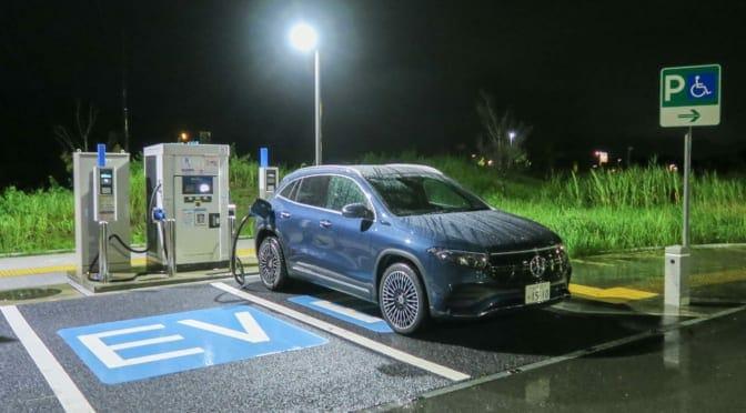 ベンツの電気自動車『EQA』長距離実走レポート【復路編】実家にEV充電用コンセント付けちゃいました