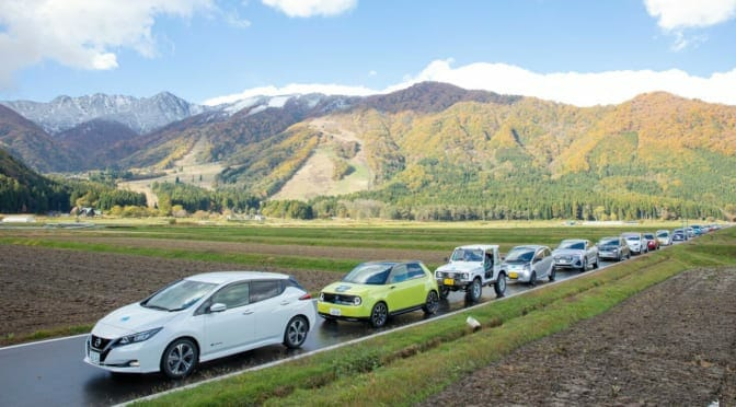 電気自動車で白馬へ集まろう!『ジャパンEVラリー白馬2021』の参加申込受付開始