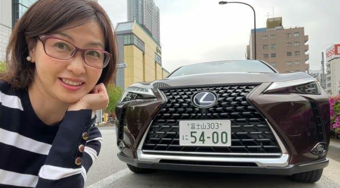「もっとEVをアピールしていいかも」レクサス初の電気自動車『UX300e』試乗記【吉田由美】
