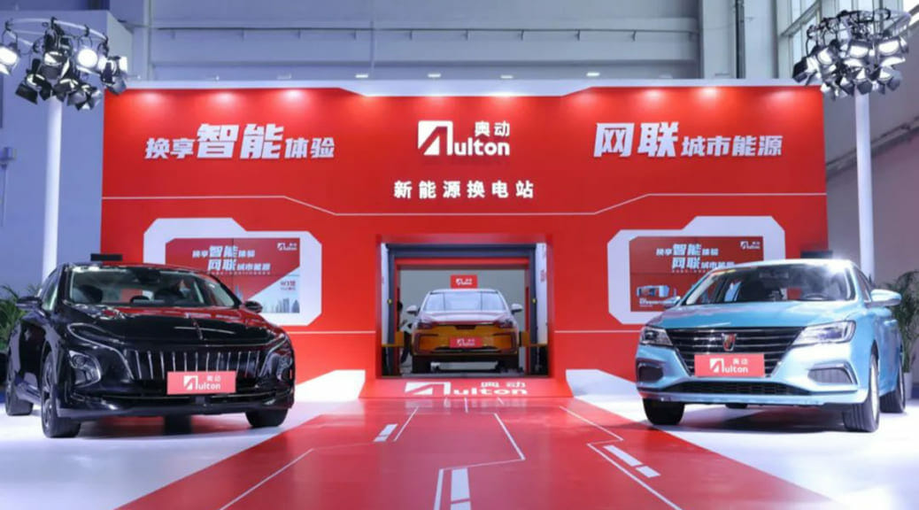 """NIO, Aulton & Geely : a look into China's EV battery swapping """"Big 3"""""""