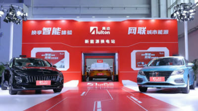 中国で進展するEVバッテリー交換方式の『ビッグ3』~NIO, Aulton, Geely